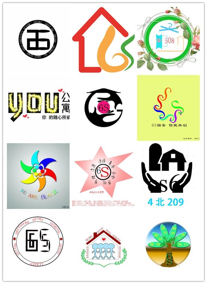 怎样设计宿舍标志